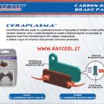www.raycool.it_quaxar_carbon_metallic_3